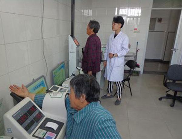 北京昌平社区卫生服务中心