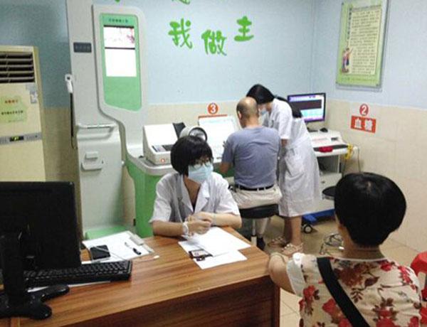 健康小屋在安徽省合肥正式安
